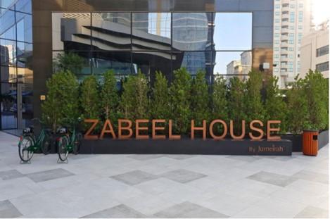 Zabeel House Dubai Hotels